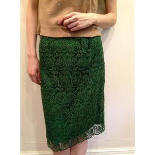 ミュベールワーク(MUVEIL WORK)のMUVEIL レースタイトスカート(ひざ丈スカート)