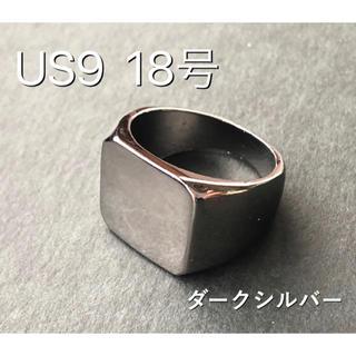 ★新品 印台 ダークシルバーリング鏡面 スクエア 男性 リング 指輪(リング(指輪))