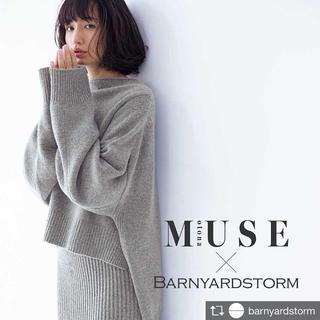 BARNYARDSTORM - ほぼ新品☆ 佐田真由美さん着用 BARNYARDSTORM *ゆるっと大人ニット