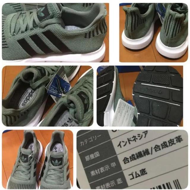 adidas(アディダス)の27 新品  アディダス オリジナルス スニーカー ローカット  メンズの靴/シューズ(スニーカー)の商品写真