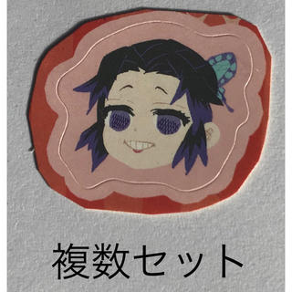 集英社 - 鬼滅の刃 【胡蝶しのぶ】10枚セット ゆる顔シール