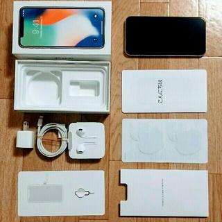 iPhone - iPhone X Silver 64 GB docomo 全て付属品あり 箱あり