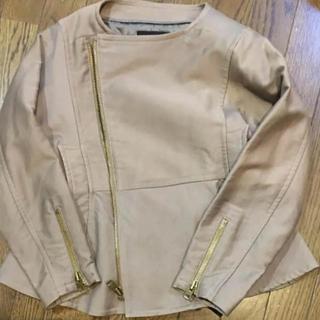 Drawer - ドゥロワー36ジャケット