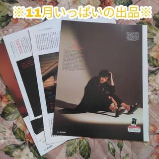 SMAP - ※11月いっぱいの出品※ 新品未使用 稲垣吾郎 フライヤー