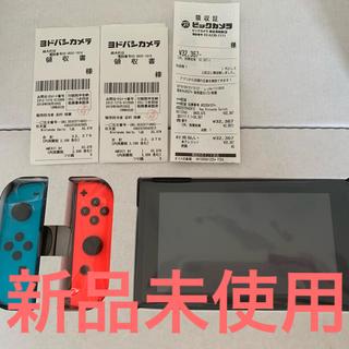 Nintendo Switch - 任天堂Switch ロングバッテリー