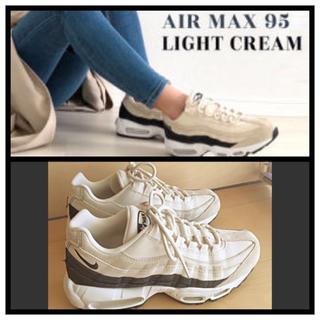 NIKE - 24.5◇  AIR MAX 95 PRM ライトクリーム