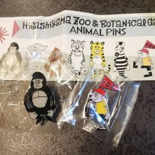 BEAMS - ★ 東山動物園 アニマルピンズ ゴリラ 人 2つセット★レア 新品 未使用