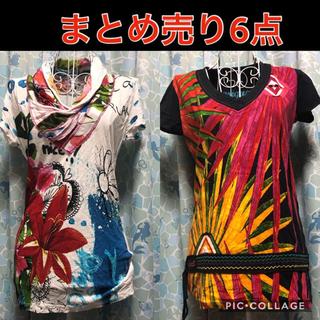 DESIGUAL - デシグアル★まとめ売り6点★Tシャツその他★Desigua