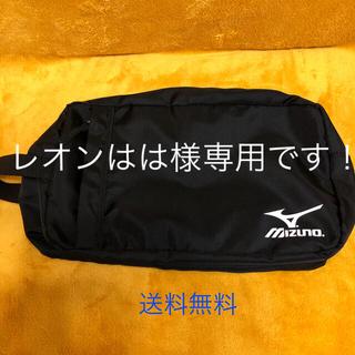 ミズノ(MIZUNO)のミズノ シューズバッグ(バッグ)
