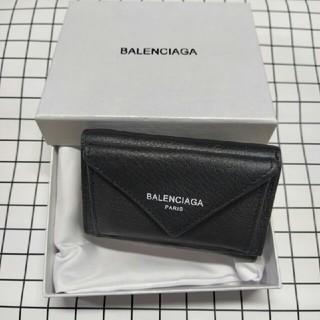 Balenciaga - 人気デザイン Balenciaga  財布