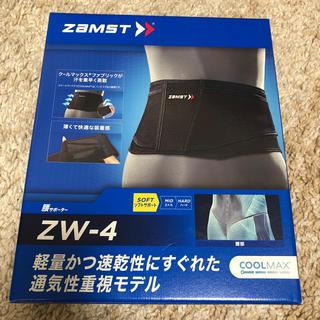 ザムスト(ZAMST)のスミレ &小梅さま専用ZAMST ザムスト 腰サポーター ZW-4(その他)