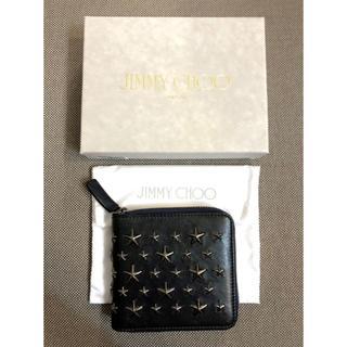 JIMMY CHOO - ジミーチュウ 二つ折り 財布 ウォレット バレンシアガ bag グッチ サイフ