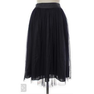 レイビームス(Ray BEAMS)のray beams 黒 ロングスカート(ロングスカート)