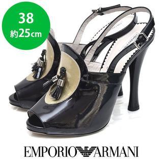エンポリオアルマーニ(Emporio Armani)の新品❤️エンポリオアルマーニ フリンジ パンプス 38(約25cm(ハイヒール/パンプス)
