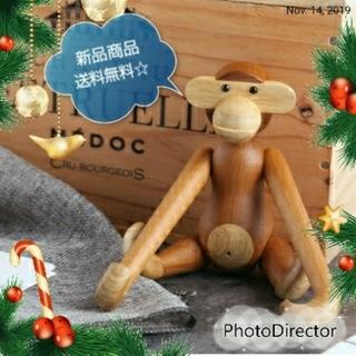 カイボイスン(Kay Bojesen)の【新品商品】クリスマスオススメ☆北欧雑貨  KAI BOJESENモンキー(置物)