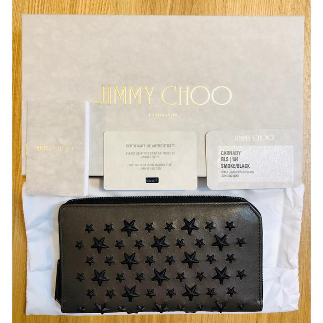 JIMMY CHOO(ジミーチュウ)のジミーチュウ 長財布 ウォレット jimmy choo bag グッチ サイフ メンズのファッション小物(長財布)の商品写真