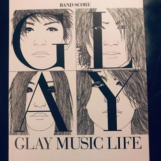 【新品】GLAY MUSIC LIFE バンドスコア(ポピュラー)