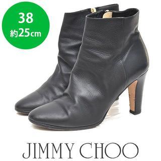 ジミーチュウ(JIMMY CHOO)のジミーチュー/ジミーチュウ レザー ショートブーツ 38(約25cm)(ブーツ)