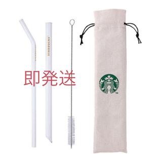 スターバックスコーヒー(Starbucks Coffee)の台湾 スターバックス ストローセット(食器)