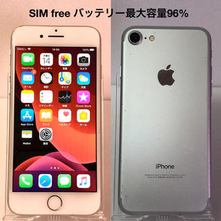 Apple - Phone 7 silver 32 GB  SIMフリー