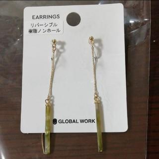 グローバルワーク(GLOBAL WORK)のノンホール樹脂イアリング(イヤリング)