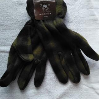 シマムラ(しまむら)の手袋メンズ(手袋)