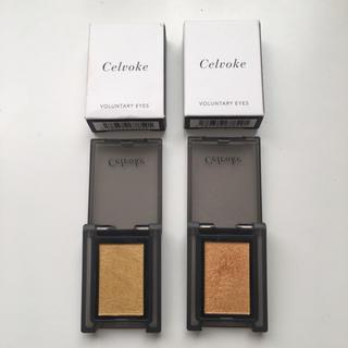 Cosme Kitchen - celvoke ヴォランタリーアイズ 限定 EX03 29 アイシャドウ