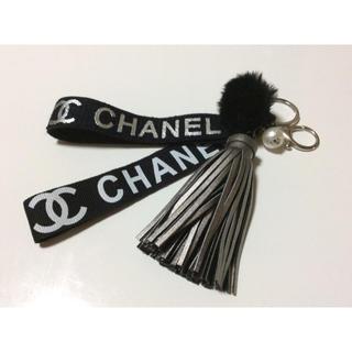 CHANEL - チャーム  キーリング  キーホルダー