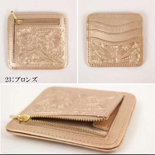 グレースコンチネンタル(GRACE CONTINENTAL)の新品❤︎【グレースコンチネンタル】 Mini Wallet2 ミニウォレット2(財布)