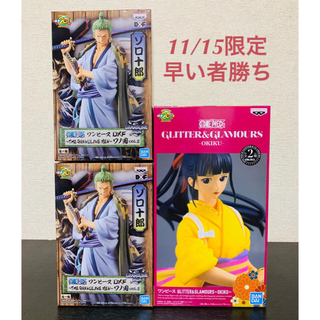 BANPRESTO - ワンピース お菊 ゾロ十郎 プライズフィギュア