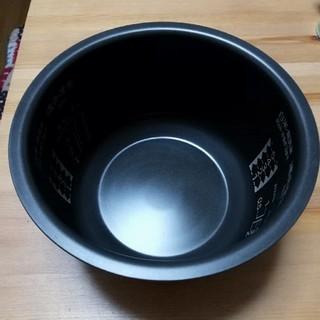 ミツビシデンキ(三菱電機)の★三菱 新品未使用 NJ-NH106用 内釜 5.5号炊き用★(炊飯器)