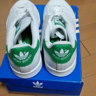 アディダス(adidas)の新品 未使用 アディダスオリジナルス スタンスミス グリーン 24.5(スニーカー)
