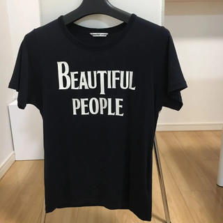 beautiful people - Tシャツ