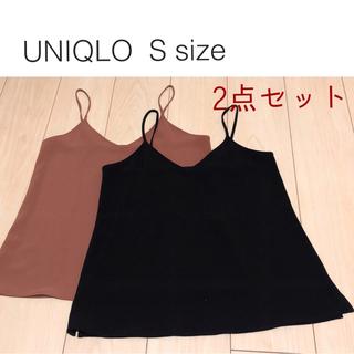 UNIQLO - ユニクロ キャミソール 2点セット