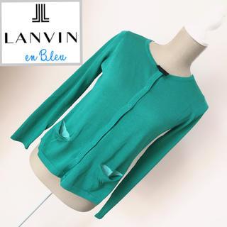 ランバンオンブルー(LANVIN en Bleu)のランバンオンブルー カーディガン リボン グリーン(カーディガン)