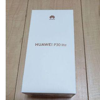 【新品未開封】HUAWEI P30 lite SIMフリー ミッドナイトブラック