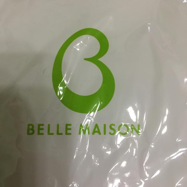 ベルメゾン(ベルメゾン)の2枚セット ベルメゾン 千趣会 ブラジャー 新品 大きいサイズ レディースの下着/アンダーウェア(ブラ)の商品写真