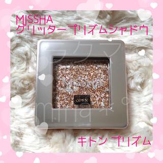 MISSHA - 新品◎ MISSHA * ミシャ グリッター プリズム シャドウ キトン