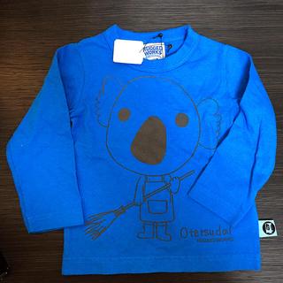 ラゲッドワークス(RUGGEDWORKS)の長袖Tシャツ(Tシャツ)