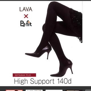 MARUKO - LAVA×Befit ハイサポート140dタイスト骨盤プラス M L LL