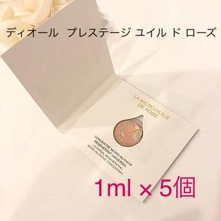クリスチャンディオール(Christian Dior)のディオール プレステージ ユイルドローズ 5ml 美容液(美容液)