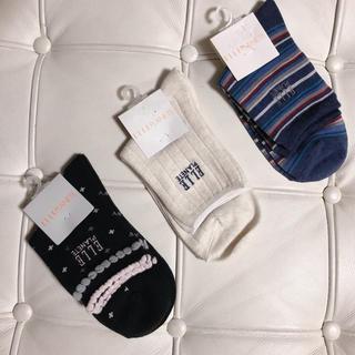 ELLE - 靴下  ELLEレディース3足  新品未使用。