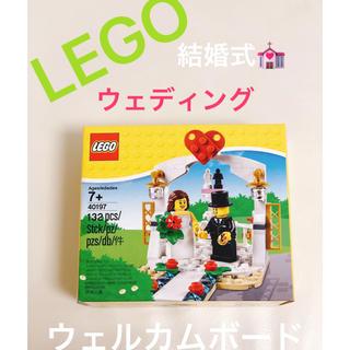Lego - 新品 LEGO(レゴ)引き出物 お祝い 知育玩具 結婚式 セット