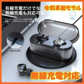 PSE認証 無線充電対応 ワイヤレスイヤホン Bluetooth 防水
