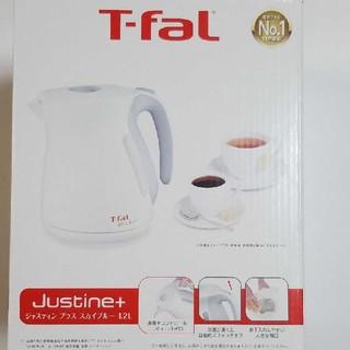 T-fal - T-fal ティファール 電気ケトル Justine+ スカイブルー 1.2L