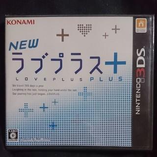 ニンテンドー3DS - NEW ラブプラス +          3DS