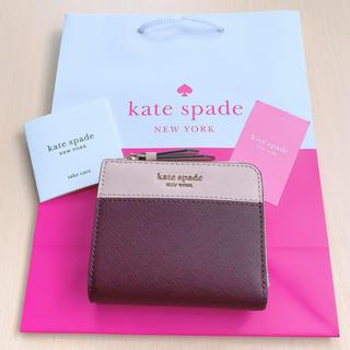 kate spade new york - 【新品】最新作★ ケイトスペード 二つ折り財布 バイカラー  ピンク レッド