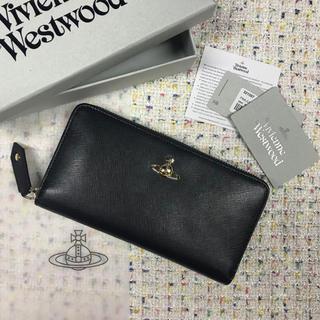 Vivienne Westwood - 💫クリスマスセール Vivienne Westwood長財布無地ブラック