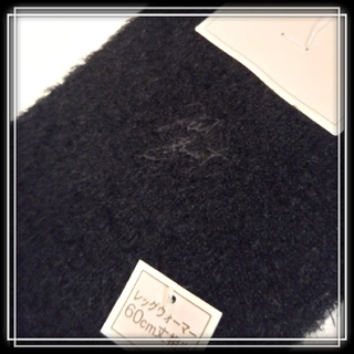 ジルスチュアート(JILLSTUART)の新品 JILLSTUART レッグウォーマー ¥2,808 丈60cm 黒 ロゴ(レッグウォーマー)