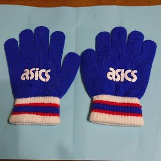 アシックス(asics)のアシックス子供用 手袋(手袋)